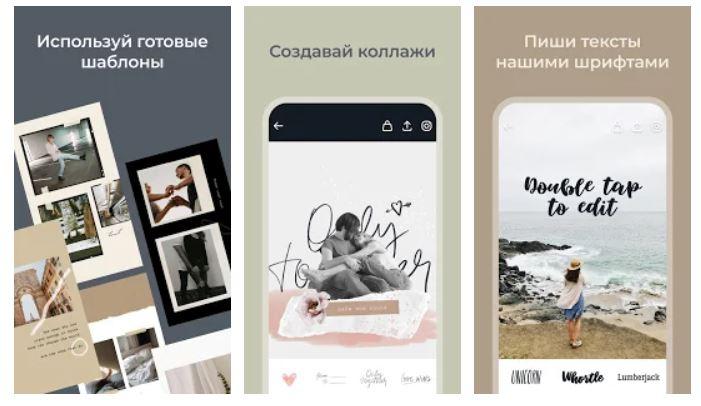 kollazh-dlya-storis