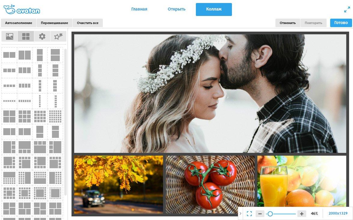 Фоторедактор Avatan онлайн