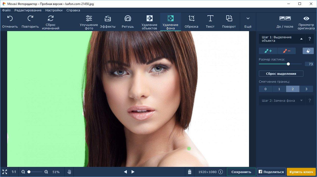 приложения редактор фотографий для компьютера разбирающимся