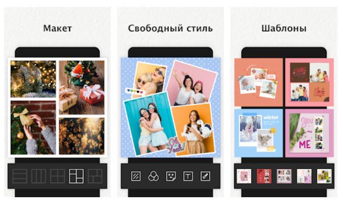 prilozhenie-dlya-kollazhei-collage-maker