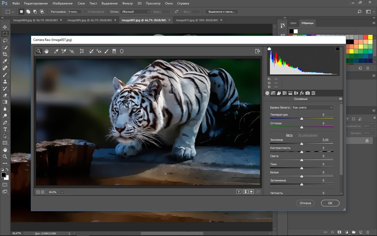 Фоторедактор для компьютера Adobe Photoshop
