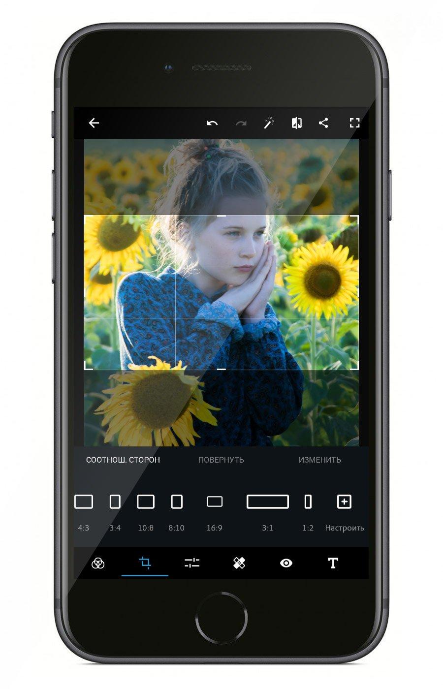 Adobe Photoshop Express для смартфона