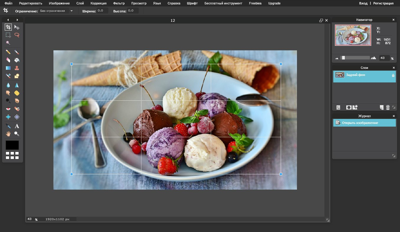 Онлайн-фоторедактор Pixlr Editor