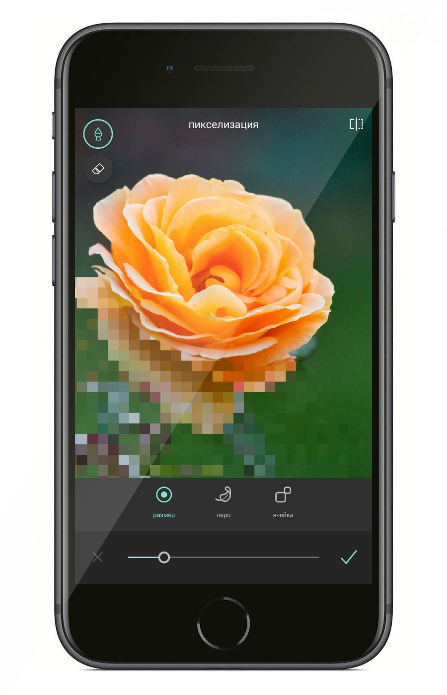 Pixlr Express для смартфона